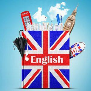 Англиски јазик