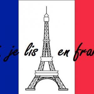 француски јазик